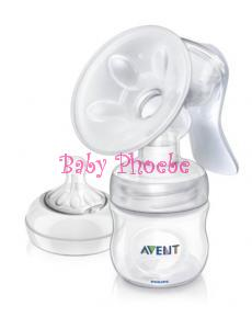 Philips Avent:Natural Manual Breast Pump