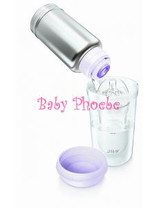 Philips Avent Thermal Bottle Warmer (Bottle is not included)