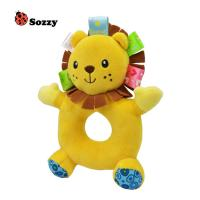 Sozzy:Cheerful Rocking Toy (Lion)