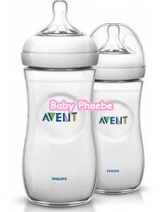 Philips Avent Natural Feeding Bottle 11oz/330ml Twin Pack