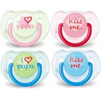 Philips Avent Soother I Love Papa 6-18 Month Twin Pack