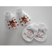 Hide'n'Seek Mitten & Bootee Sets