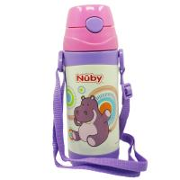 Nuby:Stainless steel Click-It Flip-It Push Button ...