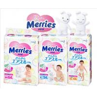 Merries Tape Diapers(M,L or XL)