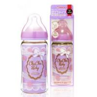 Chuchubaby Mamacawa PPSU Feeding Bottle, 240ml