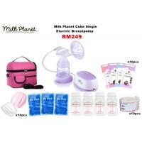 Milk Planet Cube Single Electric Breastpump Packag...