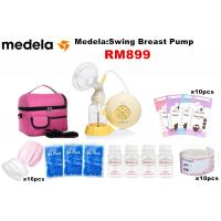 Medela Swing Breastpump Package