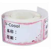 Vcoool Removable Label Sticker 100pcs