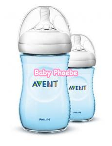 Philips Avent Natural Blue Feeding Bottles Twin Pack 9oz/260ml