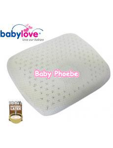 BabyLove Latex Dimple Pillow Newborn (FREE Pillowcase)