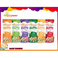 Happy Baby Super Food Puffs Snack