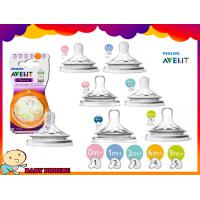 Philips Avent Natural Teats