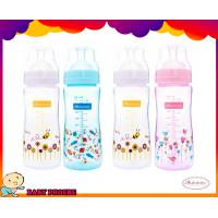 Autumnz PP Wide Neck Bottle 10oz/300ml (Twin)