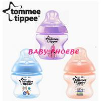 Tommee Tippee CTN Decorated Bottle 5oz/150ml Twin (Loose Pacakaging)