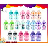 Tommee Tippee CTN Decorated Bottle 9oz/270ml (Twin)
