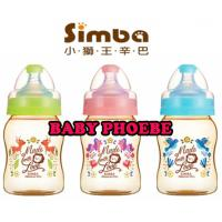 Simba Dorothy Wonderland PPSU Wide Neck Bottle 200ml