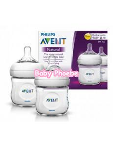 Philips Avent Natural Bottle 4oz/125ml (Twin)