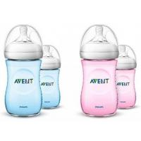 Philips Avent Natural Bottle 9oz/260ml Pink/Blue (...