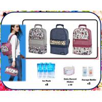 V-Coool Remavable Cooler Backpack Package (Red/Blue/Grey)