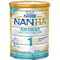 Nestle Nan HA Step 1 800g