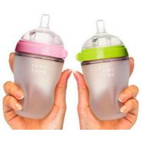 Comotomo: Baby Bottle 8oz/250ml