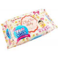 Chuchubaby Hand & Mouth Baby Wipes 4x25's