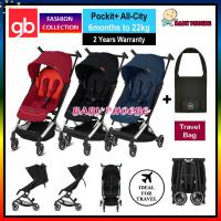 GB Pockit Plus/+ All-City Ultra Compact & Light we...