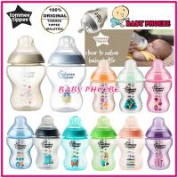 Tommee Tippee Closer to Nature Decorated/Gold/Silver Baby Feeding Bottle 9oz/260ml (1pc)