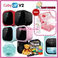 Coby UV V2 Waterless Sterilizer