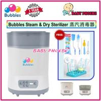 Bubbles Steam & Dry Sterilizer