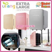 uPang+ Premium Waterless UV Sterilizer