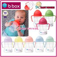 B Box Sippy Cup 8oz/240ml 6m+ (1pc)